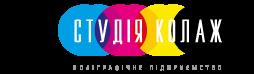 Оперативная полиграфия в Киеве.